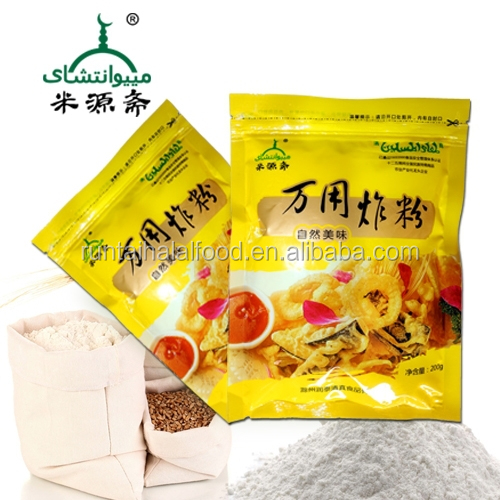 Hot sales and high quality food ingredients