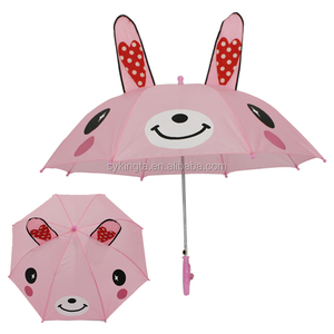 Whole sale fun cute umbrella for kids with animal design