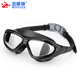 Professional factory cheap silicone swimming goggles