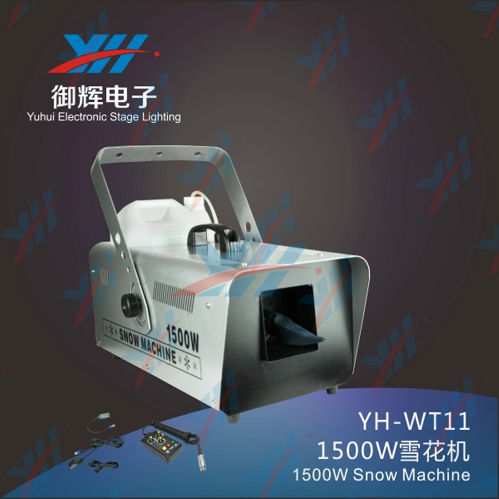 High Quality 1500W Snow Machine For Disco Stage Romantic Shows indoor snow machine