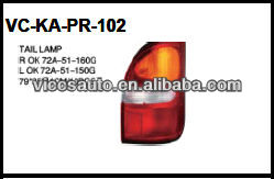For Kia Pergio 98 Car Auto Tail Lamp