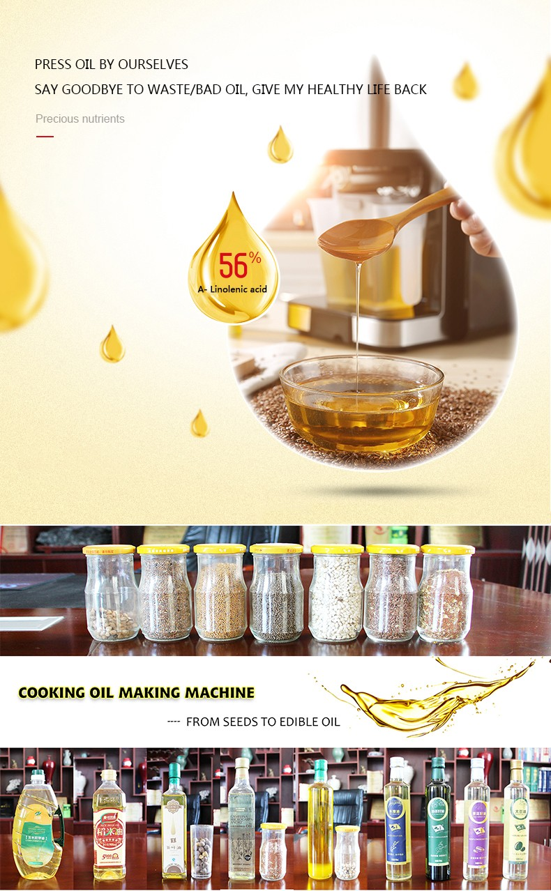 Popular small cold oil press machine screw for pressing plant business cheap price