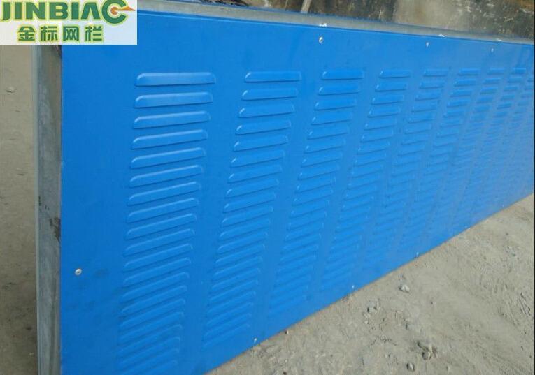 Sound Barrier Insulation For Walls : Sound barrier insulation for walls buy