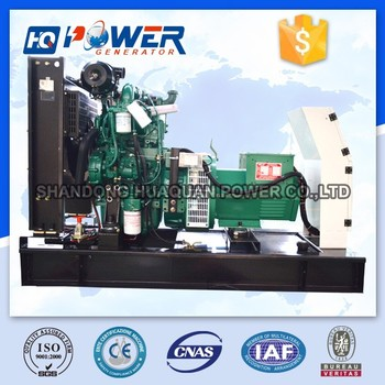 30kw Continuous Duty Electric Motor 2 Cylinder Diesel Generator - Buy 2  Cylinder Diesel Generator,Electric Motor Generator,Continuous Duty  Generator