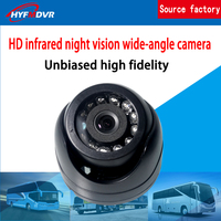 Conch hemisphere local car camera hd pixels support infrared night vision function 2 inches ABS plastic material bus monitoring