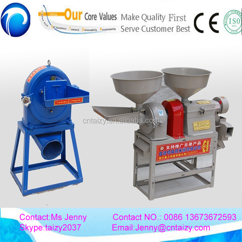 Grain Processing Equipment wheat flour mill