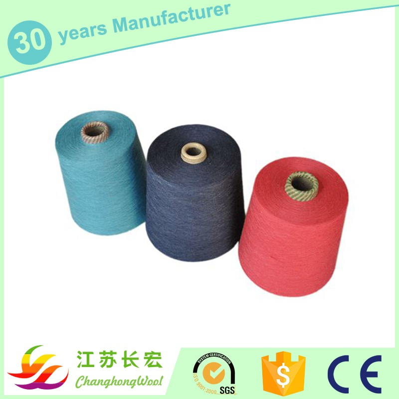 Factory price100 % combed cotton yarn price wholesale cotton weaving yarn manufacturer