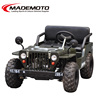 Decal electric mini jeep cushion/electric mini jeep US army style dealer