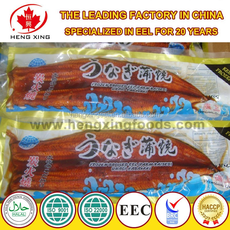 Frozen Roasted eel - Unagi - Hot Sale for Sushi (HACCP, BRC, ISO, EU Approval)