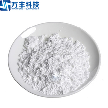 Per KG Pure Dy2O3 Dysprosium Oxide Price