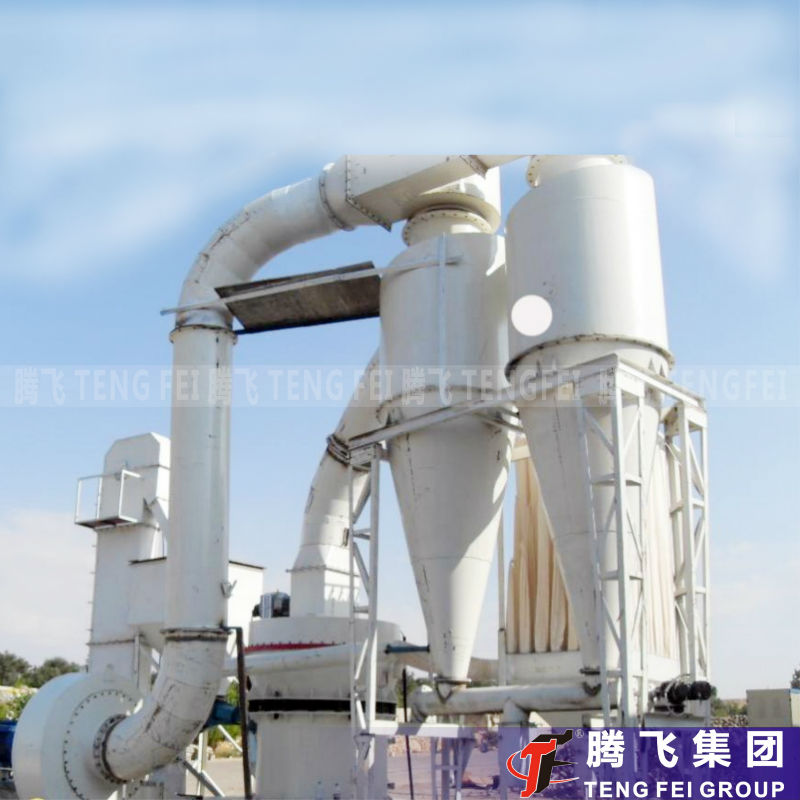 Low Price Stone Grinding Mill for Talc