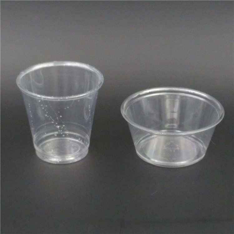 Disposable Small Sauce Containers 3 Oz Plastic Cups With
