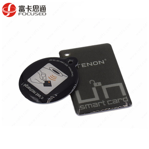 Reasonable Price 13.56MHZ MIFARE Classic 1K Chain Plastic RFID Key Fob