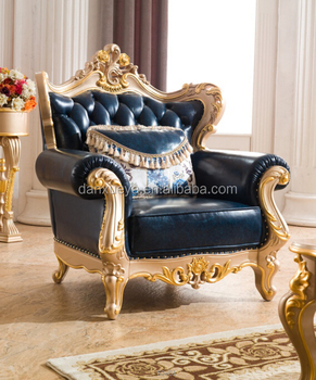 New Design Picture Wooden Royal Leather Sofa Set Buy Wooden