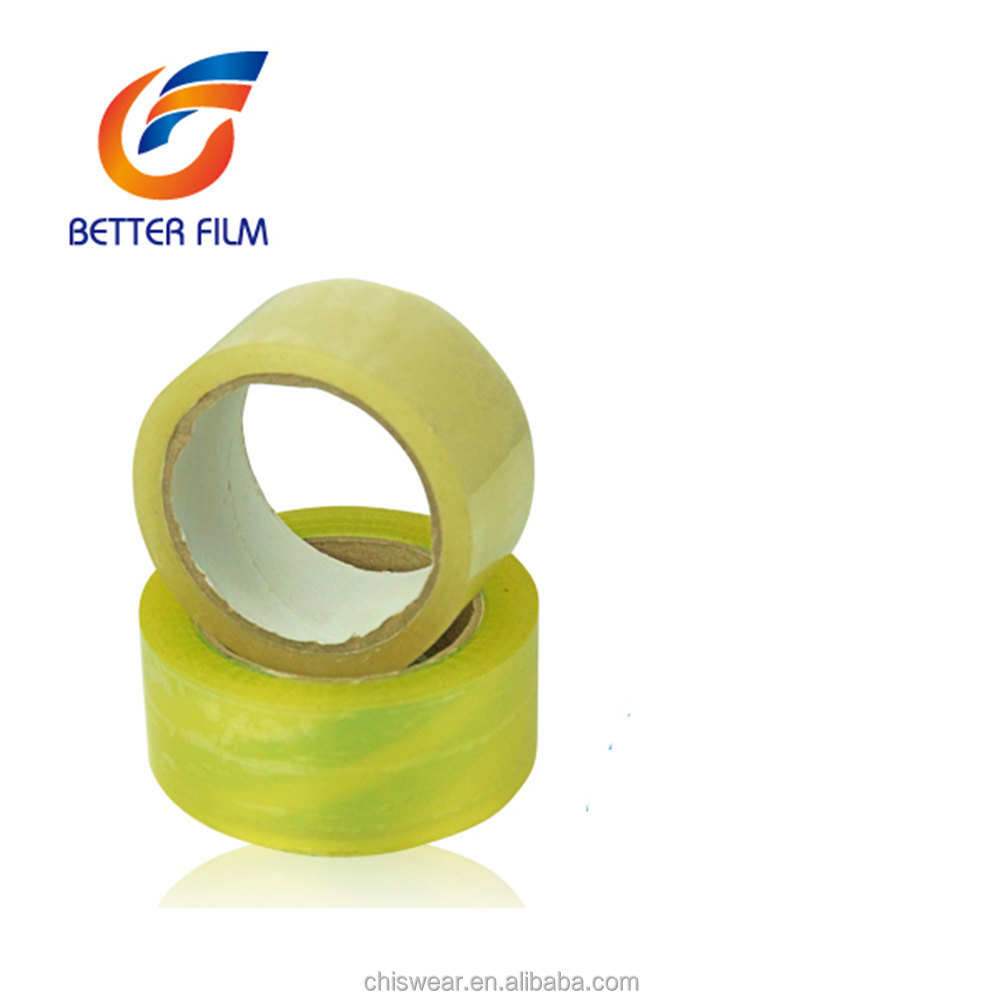 China Bordering Tape, China Bordering Tape Manufacturers and ...