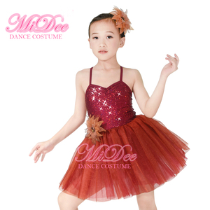 a83fd49cfd9a Dance Wear China, Dance Wear China Suppliers and Manufacturers at  Alibaba.com
