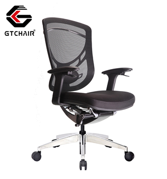 I VINO High Cost Effective Ergonomic Reclining Chair