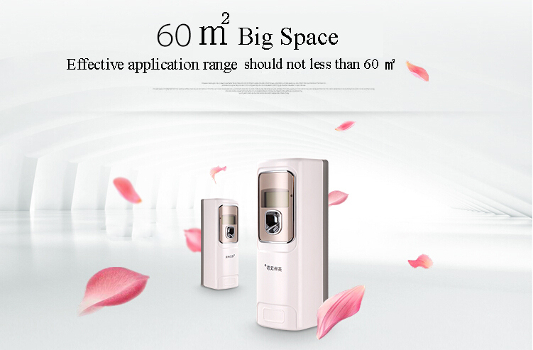 2019 Digital display automatic sensor air freshener aerosol electric perfume dispenser bar