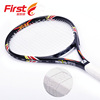 Wholesale high quality tennis racket jumbo funny tennis racket