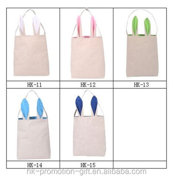 Hot sale easter day bunny ear bags buy bunny ear bagseaster hot sale easter day bunny ear bags negle Image collections