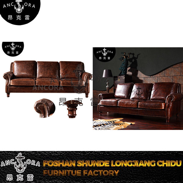 Germany Motion Leather Materiial Seattle Genuine Sofa A110 3s - Buy Sofa  Leather Material,Germany Leather Sofa,Seattle Genuine Sofa Product on ...