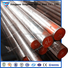 1.2344 SKD62 Chemical Composition Copper Alloy Tool Steel Prices