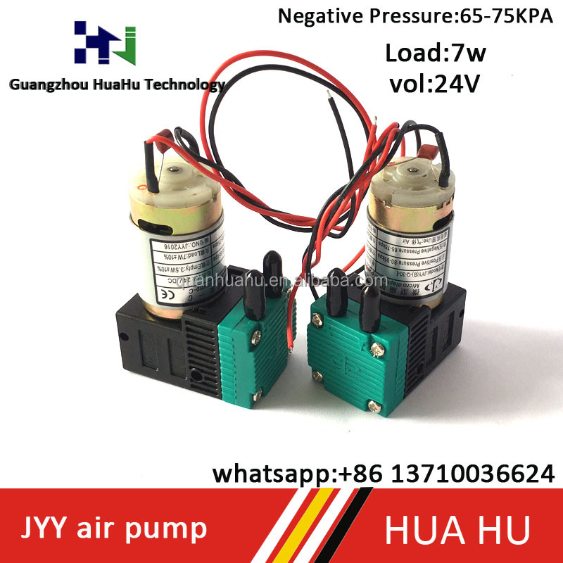 High quality !!!! Inkjet Printer Spare Parts ink pump JYY Air Pump 65-75kpa printer ink system