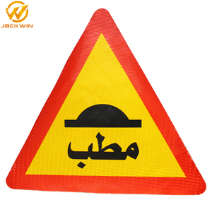 High Quality Reflective Triangle Road Safety Traffic Sign
