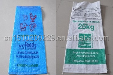 थोक अच्छी गुणवत्ता सस्ते पीपी बुना कृषि बैग पैकिंग बैग