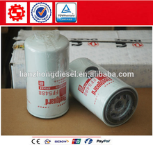 QSC QSL dongfeng truck diesel engine parts OEM Manufacture fuel filter system FF5488 3959612