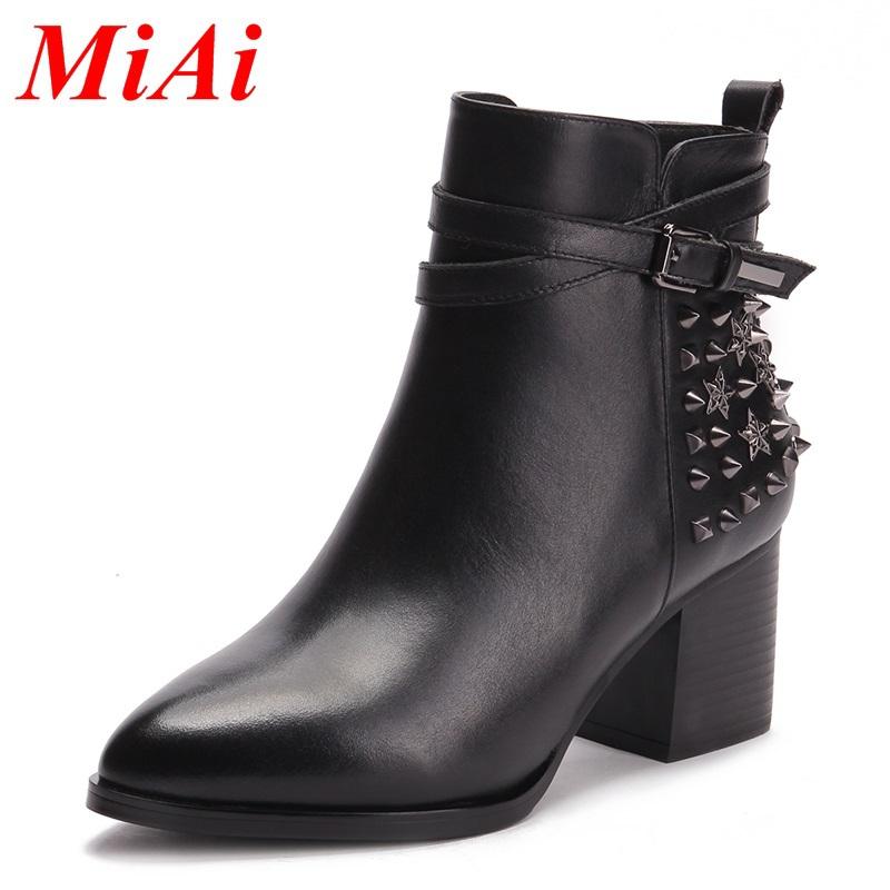 6b7c8051c0d8 Get Quotations · female fashion shoes women retro rivet leather women ankle  boots pointy shoes casual women shoes black