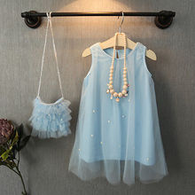 New Fashion Beautiful Cute Baby Flower Girl Princess Party font b Dress b font Bead Tulle