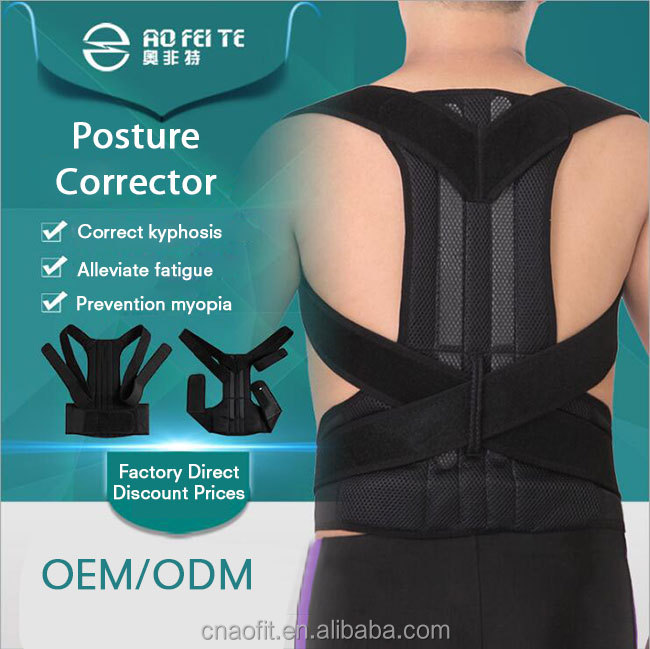 2018 best selling private label back support postura correttore