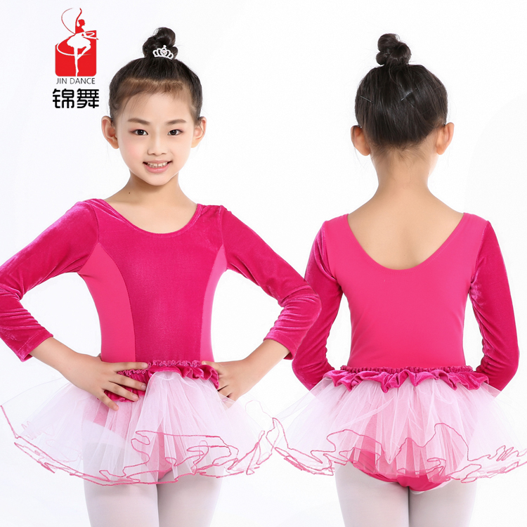 2018 Lovely Ballet Performance Clothing Stage Costumes Ballet Tutu Dress For Girl 90-100cm Cool In Summer And Warm In Winter Novelty & Special Use