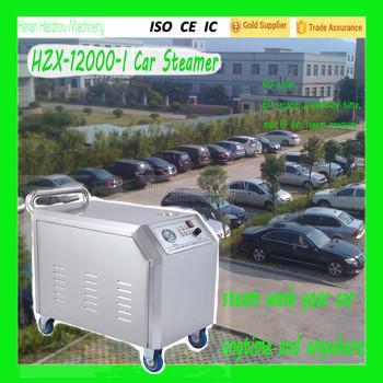 Hzx 12000 I Beste Marke Von Frontlader Waschmaschine Dampf