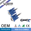 SIPU high quality 3+2 male to female vga cable best cable vga price wholesale vga Monitor cable