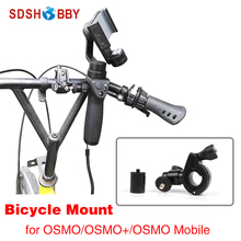 Bicycle Gear Mount Bike Bracket Holder Clamp Handheld Gimbal Stabilizer for DJI OSMO/ OSMO+/ OSMO Mobile