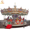 /product-detail/trailer-mounted-kids-amusement-rides-foldable-simple-12-16-seats-carousel-mobile-fiberglass-carousel-horses-for-sale-62002001377.html