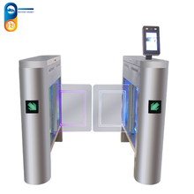 Pedestrian ผ่าน Swing Turnstile Barrier Face Recognition