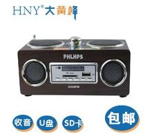 SA66FM Mini Wood Speaker MP3 Portable Audio Player SD Card USB Slot FM Radio Remote Control Li-ion Battery PC laptop Computer