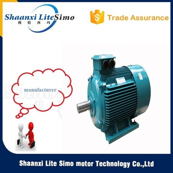 Professional china manufacturer wholesale 20 inch front for Chinese electric motor manufacturers