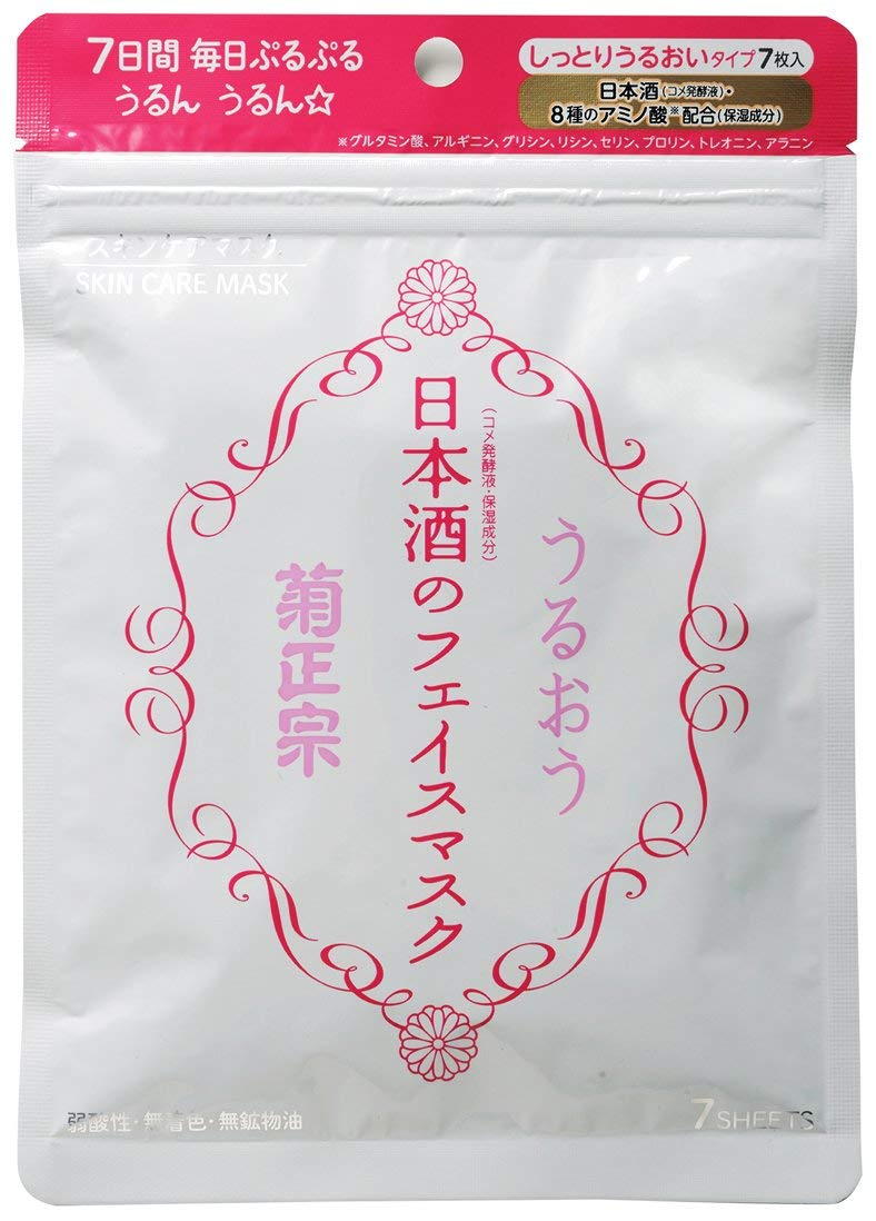 Japan Health and Beauty - Kikumasamune face mask 7 pieces of Japanese sake *AF27*