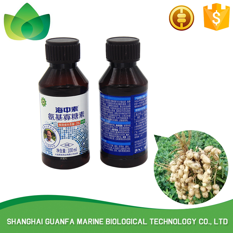 Factory sale various widely used 3% Oligosaccharins organic agricultural pesticide