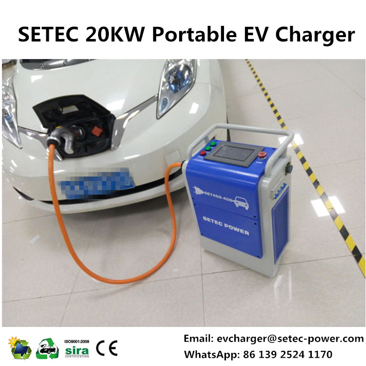 20KW Nissan Leaf portable CHAdeMO quick charger