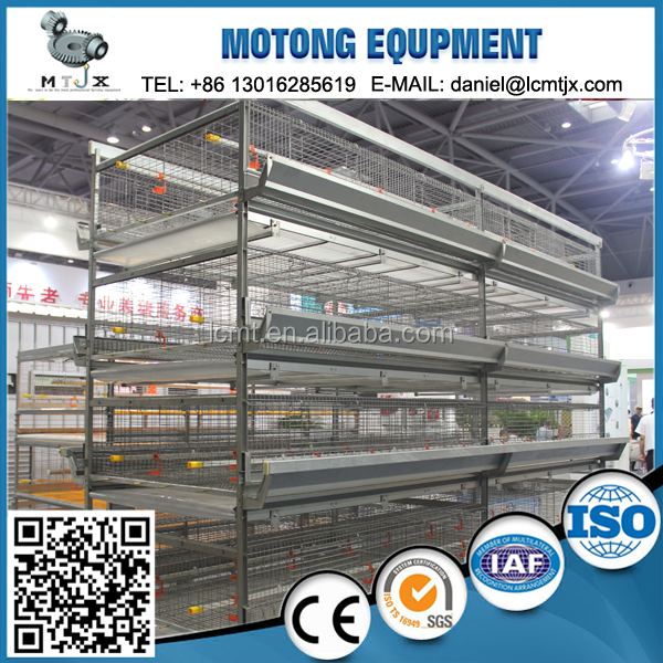 H type best price poultry farm egg layer Broiler chicken cage