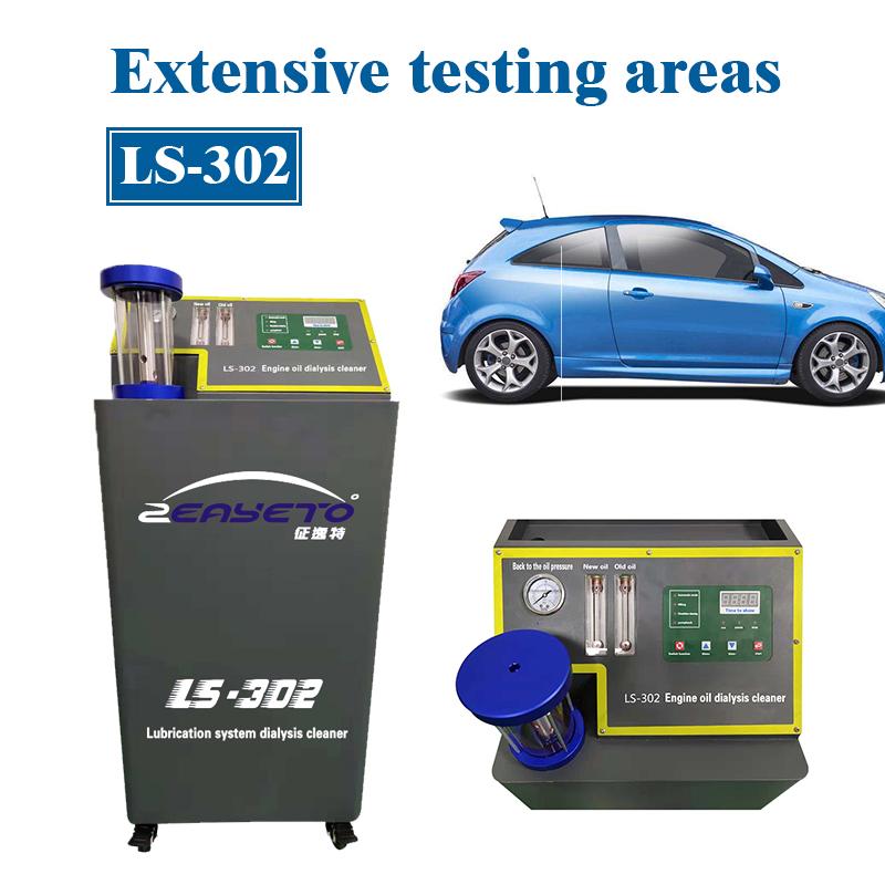 LS-3021