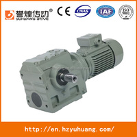 S Series Helical Worm Gear Unit