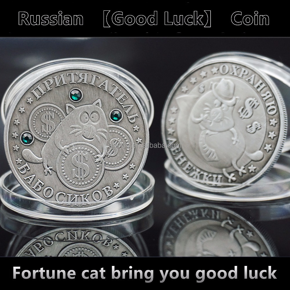 [Good luck] Ancient Russian Coins, Metal gift. Lucky Coins Original, Russia Antique Imitation <strong>Craft</strong> With Artificial Crystal