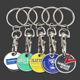 Custom Metal Euro Shopping Cart Trolley Coin Holder Keychain, Token Coin Keyring