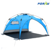 large 3-4 Person Quick beach tent Pop Up Party Tent Folding Gazebo Beach Canopy Beach Sunshelter with Carry Bag Lightweight